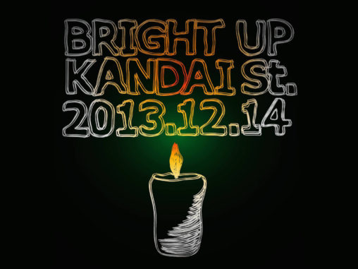 2013.12.14
